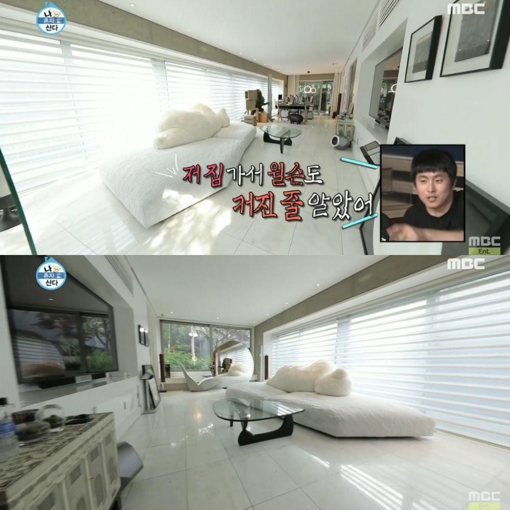 rumah aktor korea Yoo Ah In