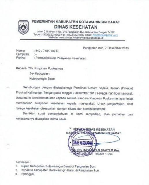 surat dinas