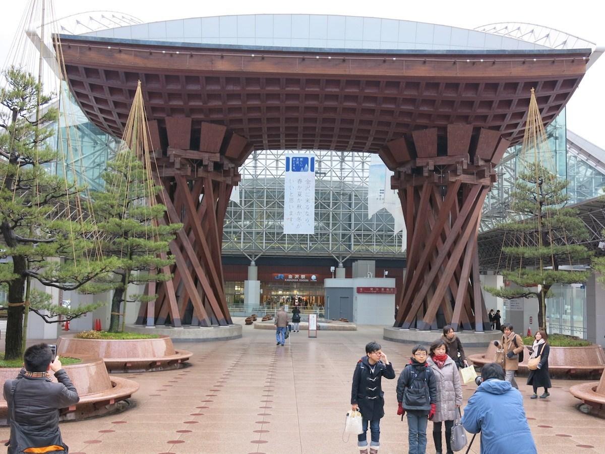 Stasiun Kanazawa