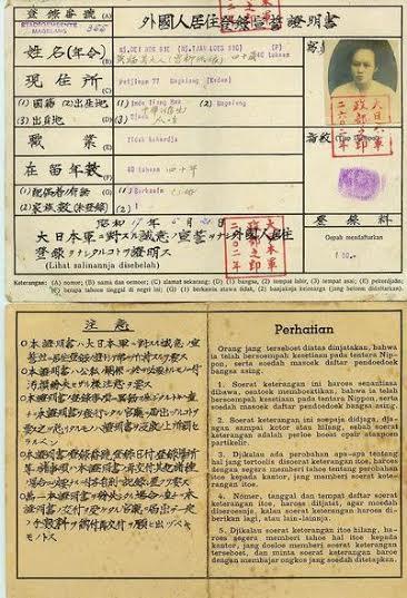 KTP Zaman Penjajahan Jepang