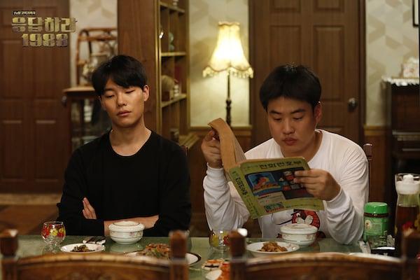 rumah kim jung hwan reply 1988