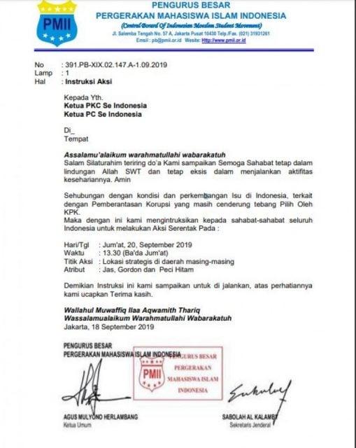 Surat Undangan Resmi Organisasi Ekstra Kampus e1601349083632
