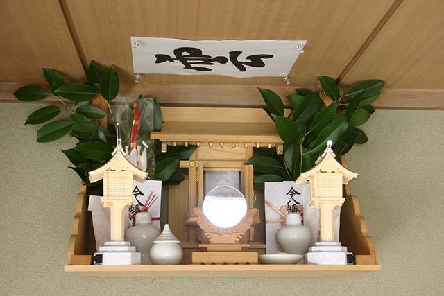 rumah tradisional jepang