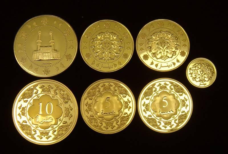 aurum dinar