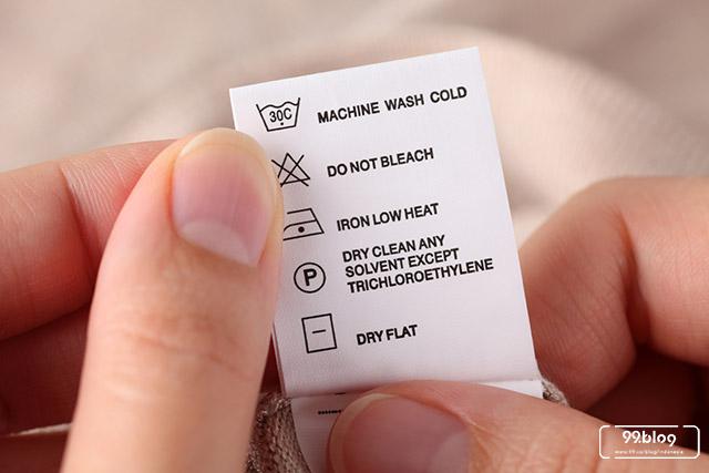 cara merawat baju