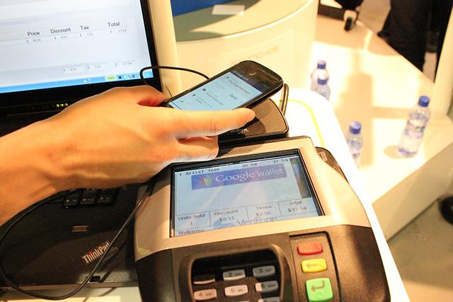 saldo dompet digital