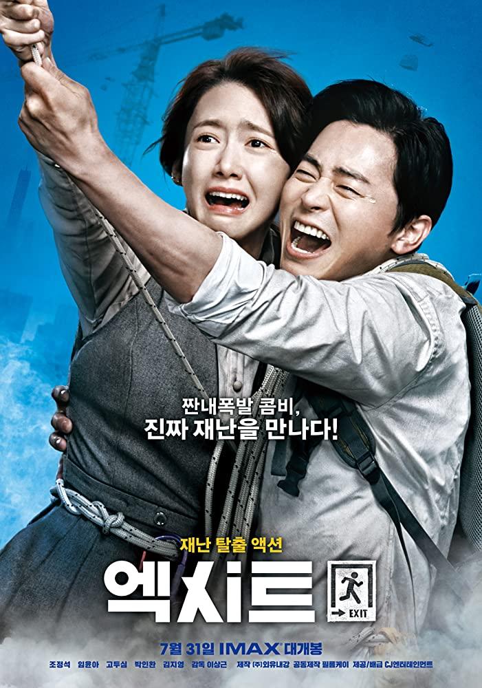 rekomendasi film exit korea