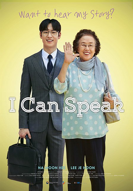 film korea i can speak
