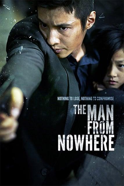 film korea the man from nowhere