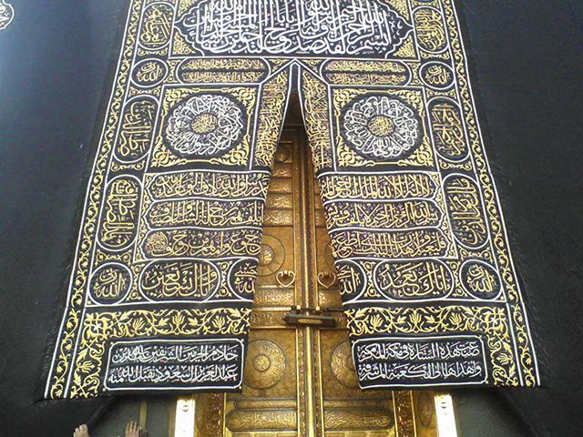 gambar pintu cantik
