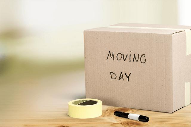 pindah ke rumah baru