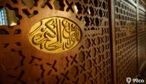 hiasan kaligrafi arab