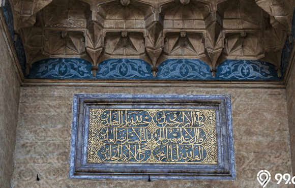hiasan kaligrafi