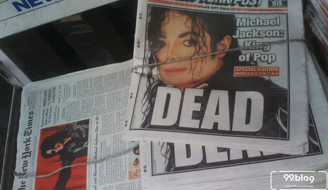 Tak Pernah Terungkap, Hasil Autopsi Michael Jackson Bikin Heran Dunia?