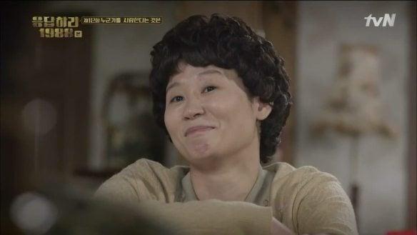 ibu sung sun woo