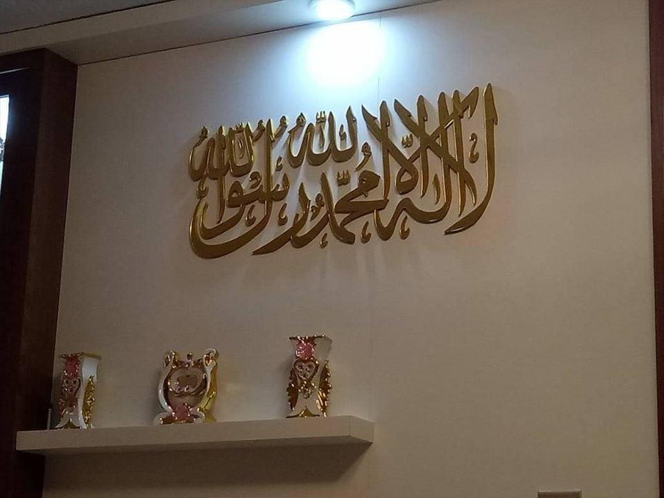 hiasan kaligrafi rumah