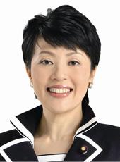 Menteri Toilet Jepang Haruko