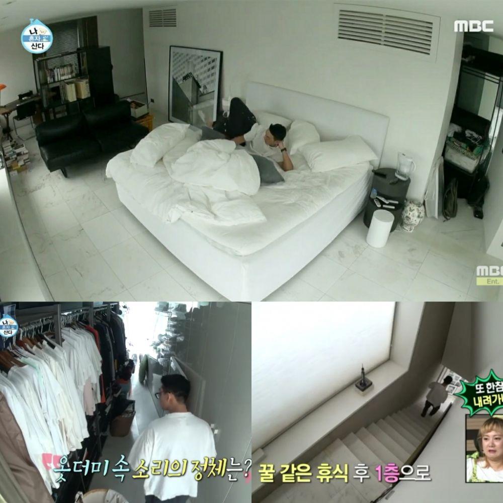 kamar tidur aktor korea Yoo Ah-In