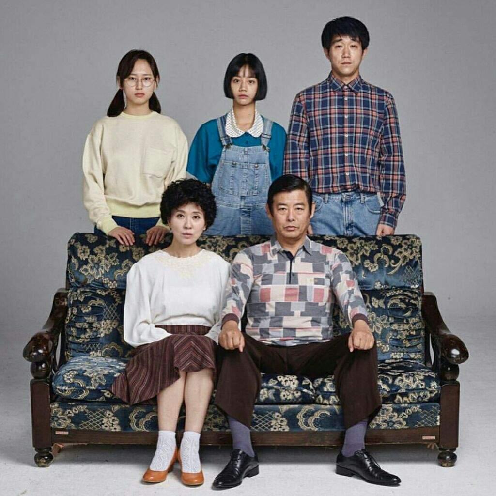 keluarga sung deok sun