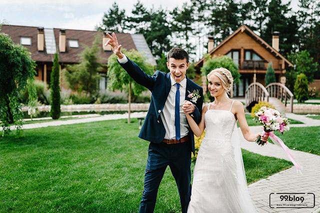 menikah di rumah
