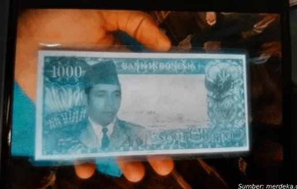 paguyuban tunggal rahayu cetak uang