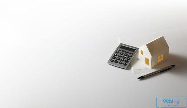 nilai jual objek pajak