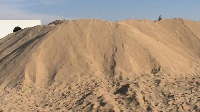 pasir sunga