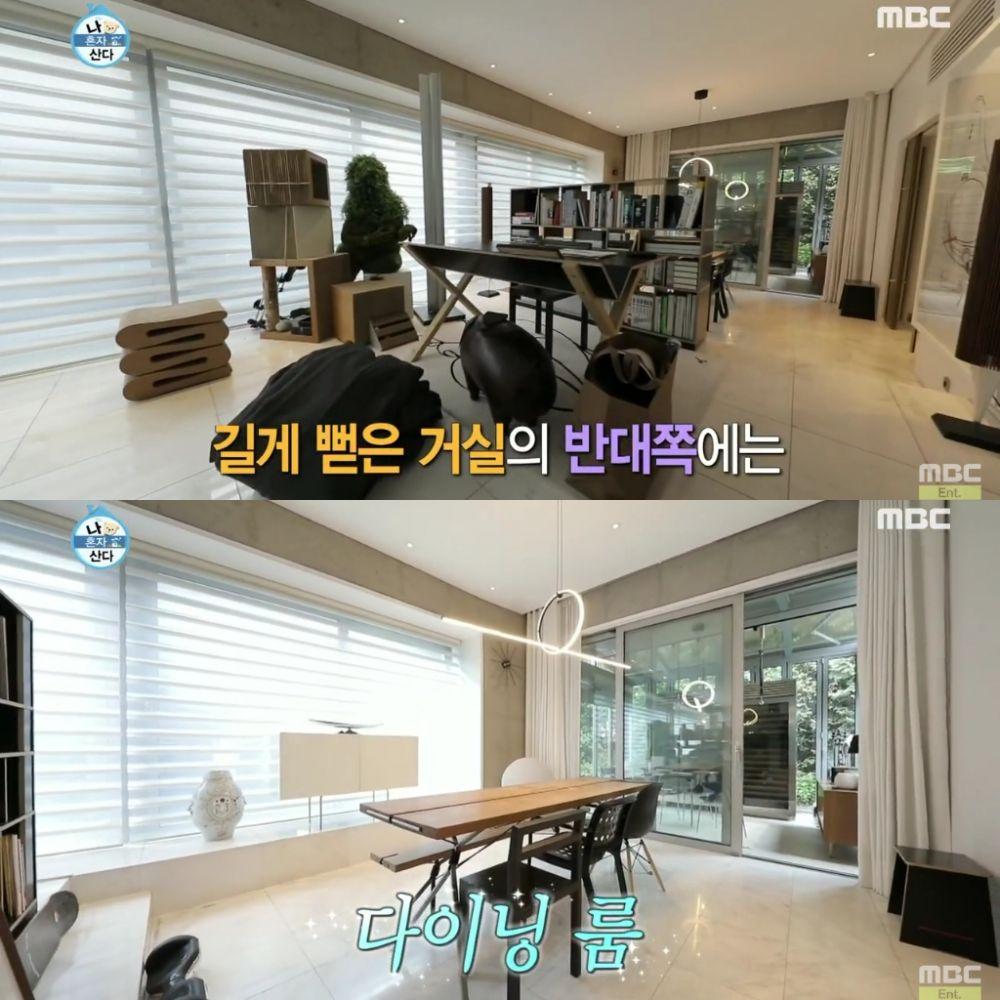 ruang makan Yoo Ah In