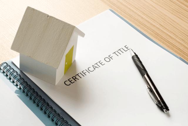 cara memecah sertifikat tanah
