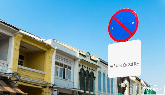 10 Nama Kota Teraneh di Dunia | Gimana Rasanya Hidup di Sini?