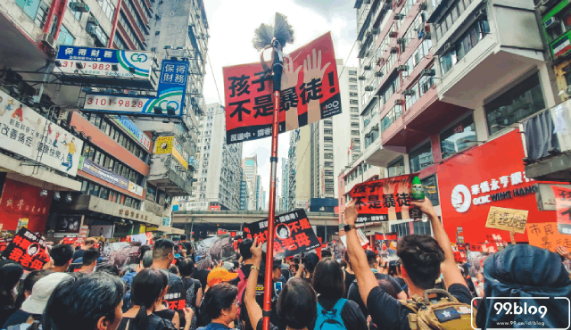 demo hong kong