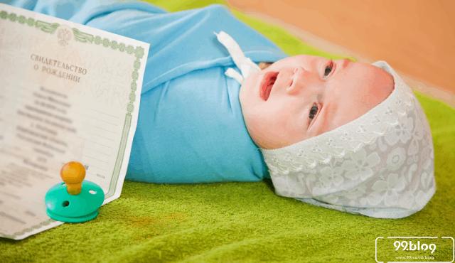 Cara Mengurus Akta Kelahiran ketika Hilang Terbaru 2019. Dokumen Apa yang Harus Dibawa?