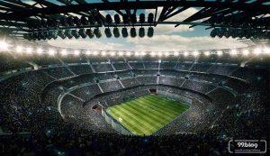 stadion termegah