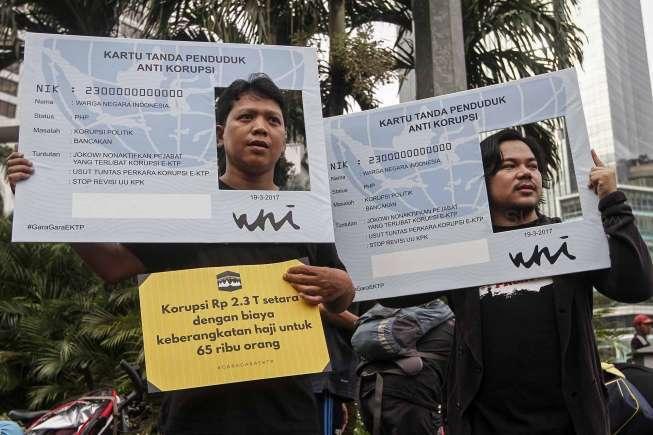 korupsi terbesar di Indonesia